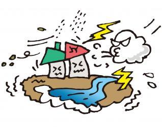 屋根のリフォームに利用できる補助金とは?水戸市|外壁塗装 屋根塗装 丸昌ハウジング